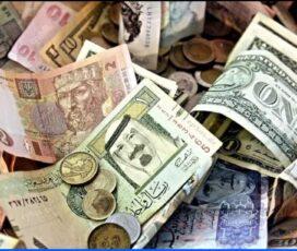 अमेरिकी डलर कमजोर बन्दै ,नेपाली रुपैयाँ बलियो बन्दै …