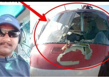 हेलिकोप्टर यात्रु भन्छन्: बाँ;च्ने आशा नै थिएन, एउटा झ्याल-बाट छिरेको चरा अर्कोबाट नि; स्कियो…
