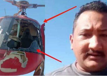 पाइलटले छल्न खो' ज्दा जता-जता गयो हेलिकप्टर त्यतै आएर ठो,क्कियो चिल (भिडियो सहित)