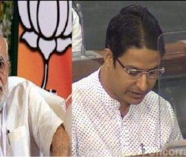 जब भारतको संसद बैठ, कमा मोदीकै पार्टीका सां,सदले फरर नेपालीमा बोलेपछि , सबै हेरेको हेरै…(भि,डियो सहित)