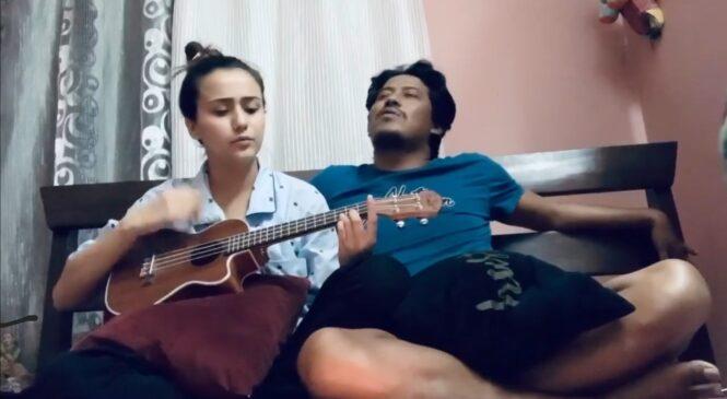 नायिका स्वस्तिमाले यति राम्ररी गिटार बजाउदै ,नायक निश्चल गीत गाउँदै-हेर्नुहोस रमाईलो (भिडियो सहित)
