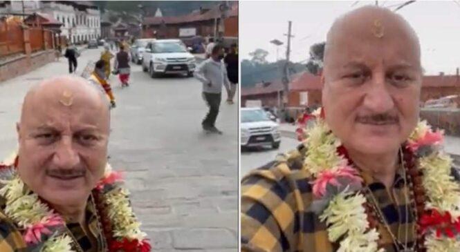बलिउड अभिनेता अनुपम खेर पशुपतिनाथको दर्शन गर्न नेपालमा :यसो भन्छन् हेर्नुहोस भिडियो सहित