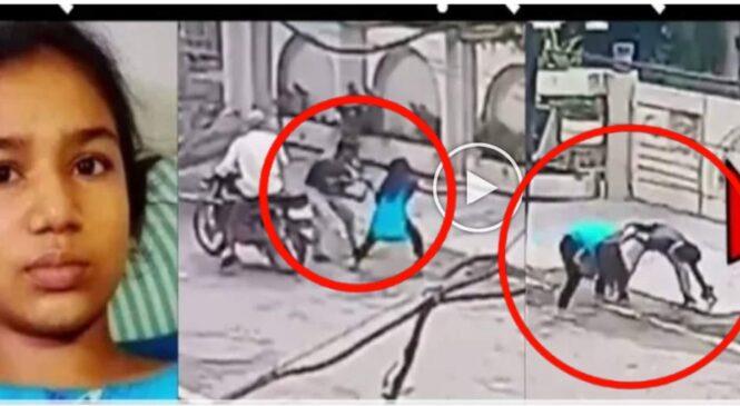 यी १४ वर्षीय बालिकाले मोबाइल खोसेर भाग्दै गरेको चोरलाई बाइकबाट तानेर भुइँमा पछारिन् (भिडियो सहित)